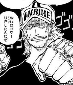 Fullbody manga