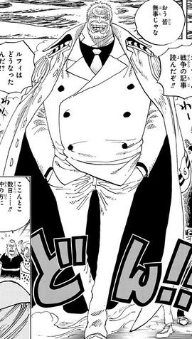 Monkey D. Garp en el manga
