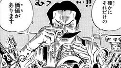 Ishigo Shitemanna Manga Infobox