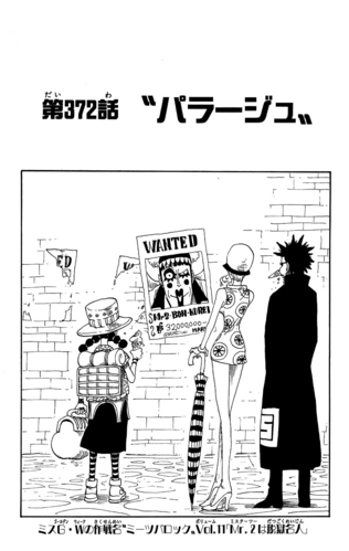 Chapter 372
