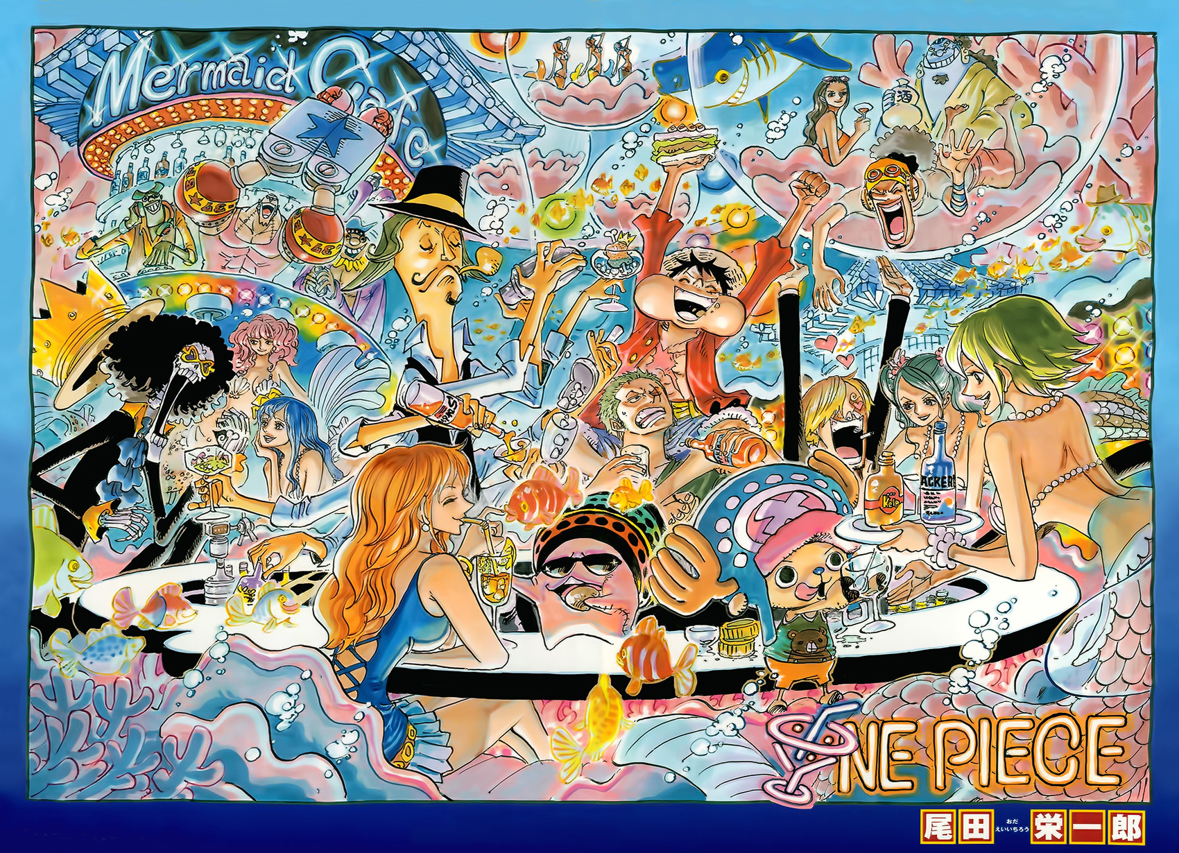 Chapter 724 | One Piece Wiki | Fandom powered by Wikia