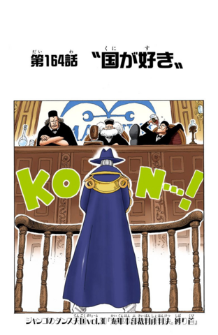 File:Chapter 164 Colored.png
