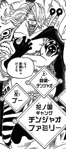 File:Boo Manga Infobox.png