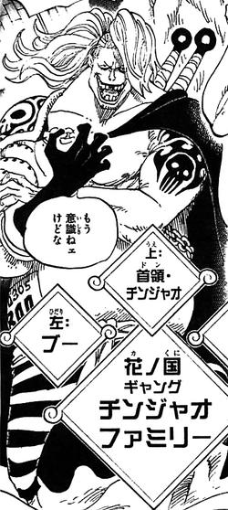 Boo di manga