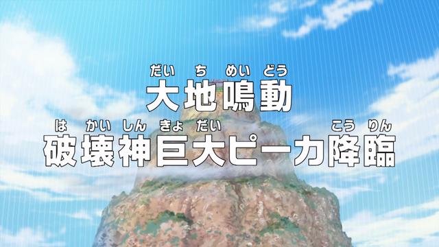 File:Episode 683.png