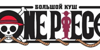 One Piece in Russia