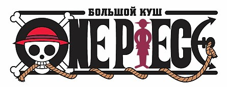 File:Russian Manga Logo.png