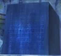 Понеглиф на Охаре.