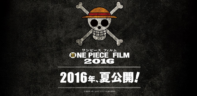 File:One Piece 2016 Announcement.png