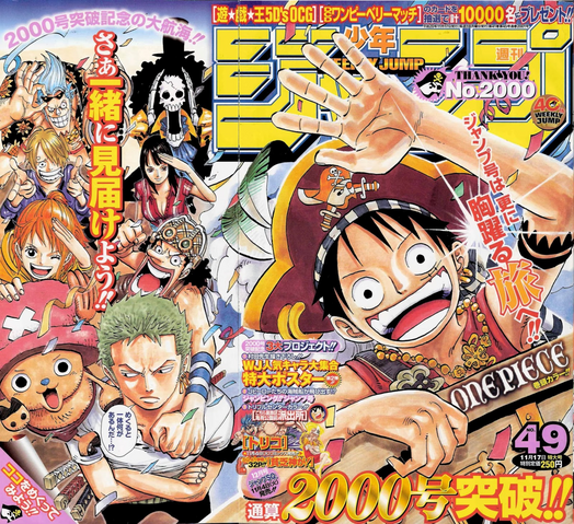 File:Shonen Jump 2008 Issue 49.png