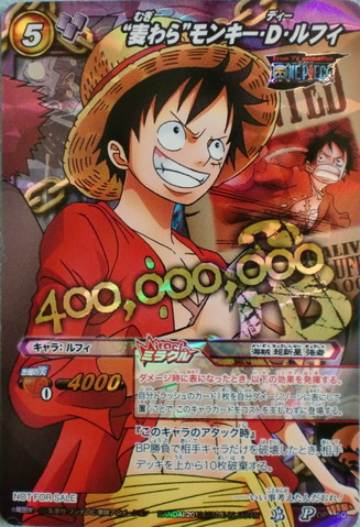 File:Monkey d luffy carddass.PNG