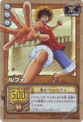 File:Luffy Jap Card.png
