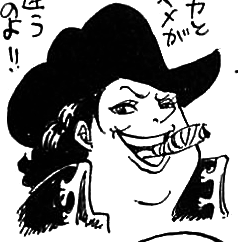 File:Capone Bege as a Female.png