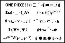 SBS51 3 Emoticons.png
