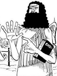 File:Gode Manga Infobox.png