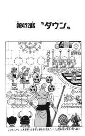 Chapter 472