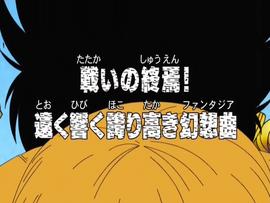 Episode 193