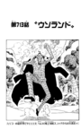 Chapter 713