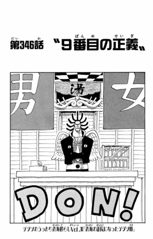 File:Chapter 346.png