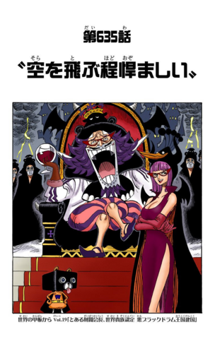 File:Chapter 635 Colored.png