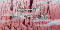 Episode 386