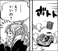 SBS75 3 Sanji's Lighter