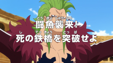 Episode 639.png