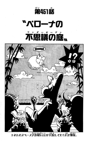File:Chapter 451.png