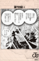 Volume 76 Inside Cover Back.png