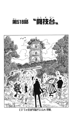 File:Chapter 518.png
