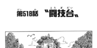 Chapter 518