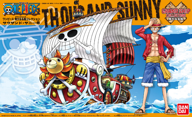 File:GrandShipCollection-ThousandSunny-box.png
