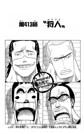 Chapter 413