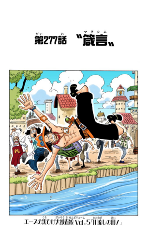 File:Chapter 277 Colored.png