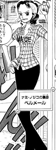 File:Bell-mère Manga Infobox.png