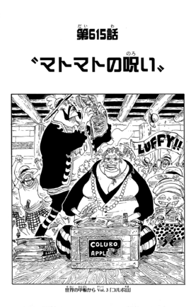 Chapter 615
