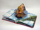 One Piece Grand Paper Adventure Ark Maxim