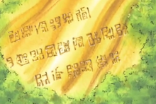 Roger's Message on Skypiea's Poneglyph.png