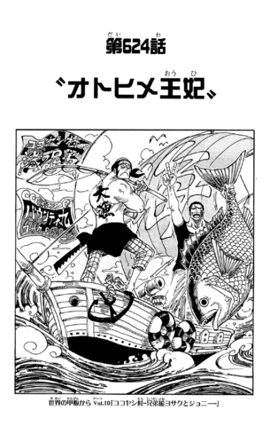 File:Chapter 624.png