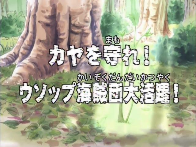 File:Episode 16.png