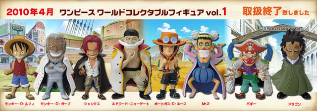 File:One Piece World Collectable Figure One Piece Volume 1.png