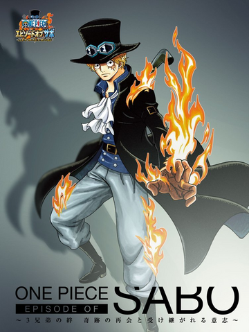 File:Episode of Sabo Limited Edition BD.png