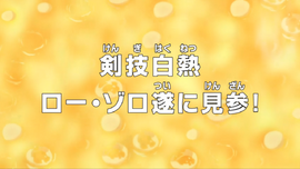 Episode 749