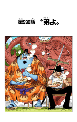 File:Chapter 590 Colored.png