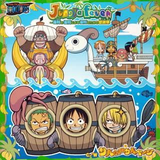 Jungle Fever (single)