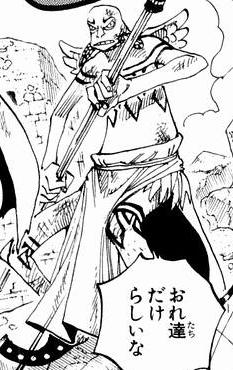 File:Mayushika Manga Infobox.png