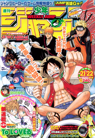 File:Shonen Jump 2006 Issue 21-22.png