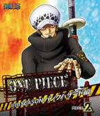 BD Season 16 Piece 2