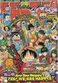 Shonen Jump 1999 Issue 04-05.png
