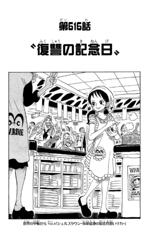 File:Chapter 616.png
